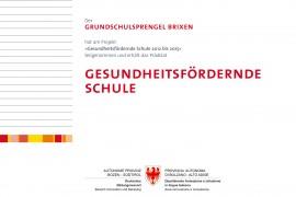 Plaketten-Deutsches-Schulamt-A4-2015-9